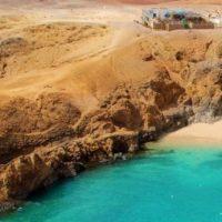 Bucht am Playa Papagayo